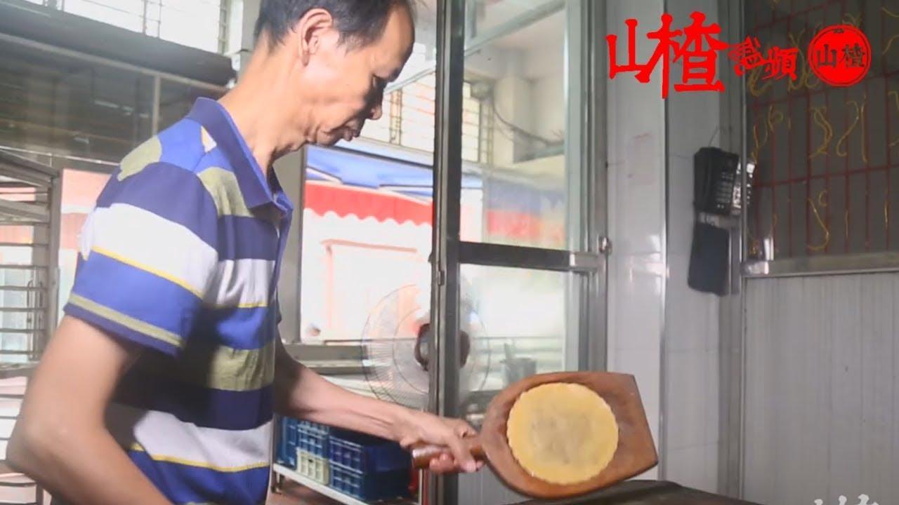 臉盆大的月餅吃過嗎?傳承120年的手藝,了不起的中國味道每年中秋供不應求