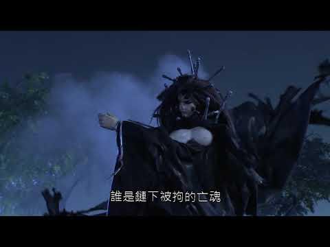 【刀說異數】南宮取三嘆 (國)