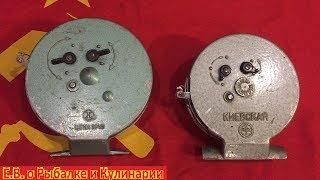 Аналог легендарной Киевской катушки СССР,которая выпускалась на другом заводе.Советская катушка.