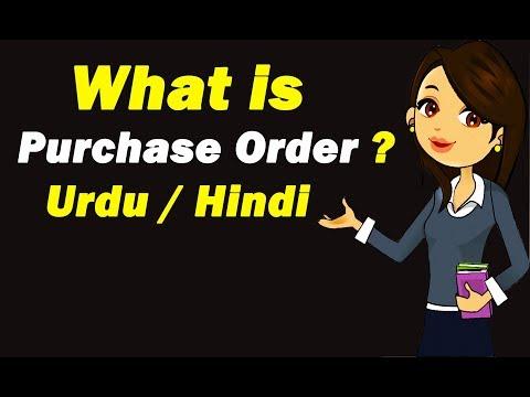 What Is Purchase Order ? Urdu / Hindi