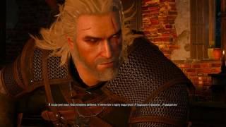The Witcher 3: Wild Hunt Прохождение Дела семейные