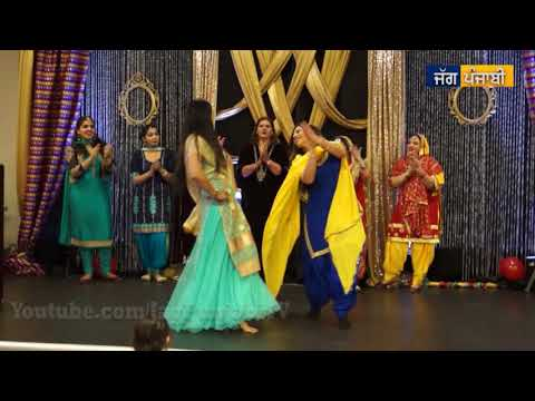 Best Friends Competition | Gidha Pao Kudio | Jag Punjabi TV