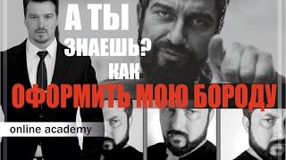3 ФИШКИ В МУЖСКОЙ СТРИЖКЕ от Yuri  Zhdanov School