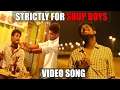 Friends For சரக்கு, Friends For Love   Valentine's Day Special 2017   Tamil Video Song Promo
