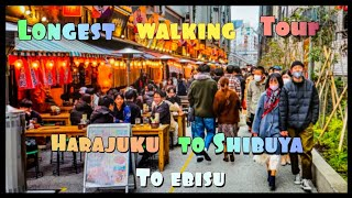 【4K】Japan Walk - Tokyo , Shibuya 渋谷 to Harajuku to 原宿 Ebisu 恵比寿 LONGEST WALKING TOUR AT ONCE