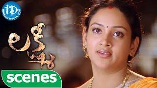 Lakshmi Movie Scenes - Venkatesh's Sister Slaps Sayaji Shinde - Nayantara