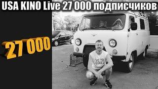 1353. Посиделки с Серегой из Киева. Выпуск N13