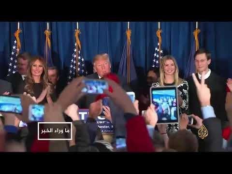 وثائق تكشف سعي الرياض وأبو ظبي للتأثير على واشنطن  - نشر قبل 4 ساعة