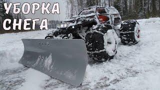 Тест-драйв снегоуборщика на радиоуправлении Traxxas Summit (Snow plow)(Снегоуборщик на радиоуправлении Traxxas Summit 1/8 Спонсор Хобби Остров - https://goo.gl/6VgLsY Мой сайт: http://rcbuyer.ru/ Вы убира..., 2016-11-14T05:06:22.000Z)