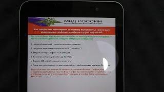 видео Ремонт планшета ASUS MeMO Pad 7 ME176C