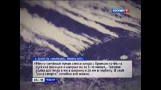 Утилизация яда: куда девается химоружие(, 2013-09-17T13:00:46.000Z)