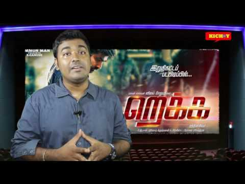 REKKA MOVIE REVIEW| BY KICHDY|VIJAY...