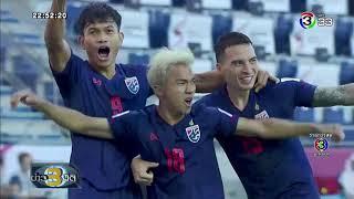 ข่าว3มิติ ไทยชนะบาห์เรน 1-0 ลุ้นเข้ารอบ 16 ทีมสุดท้ายฟุตบอลเอเชี่ยน คัพ (10 มกราคม 2562)