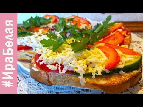Very tasty eggplant caviar FROZEN | Irina Belajaиз YouTube · Длительность: 4 мин33 с