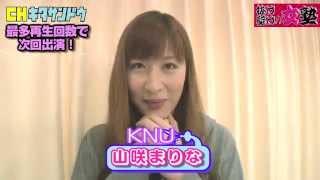インターネット放送局・チャンネル北参道 「抜け駆け!女塾」vol.13 201...