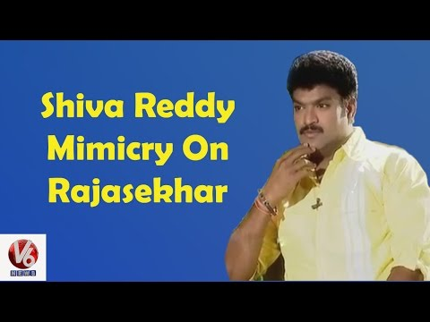 Shiva Reddy Mimicry On Rajasekhar  || V6 Exclusive Interview