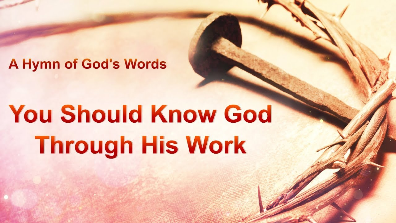 """2019 English Christian Song 