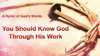 "2019 English Christian Song | ""You Should Know God Through His Work"""
