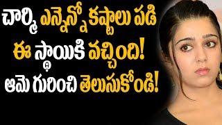 Charmi Kaur Reveals Her Personal Life Secrets | Charmy First Movie As Heroine | Super Movies Adda
