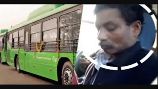 Man masturbating in bus|sitting beside young girl of DU student in Delhi Vasant vihar.