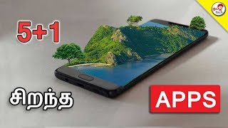Top 5 சிறந்த Apps Feb 2018 | Tamil Tech