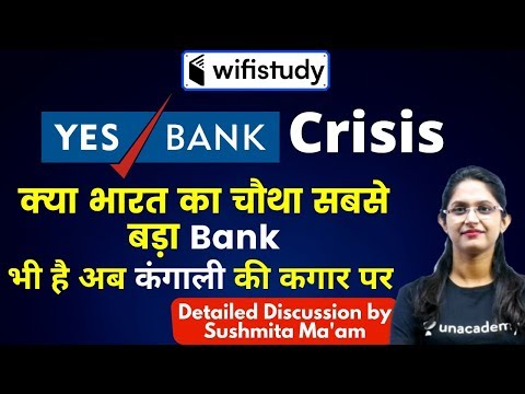 All About YES Bank Crisis Moratorium & Merger News Detail Discussion In Hindi By Sushmita Ma'am