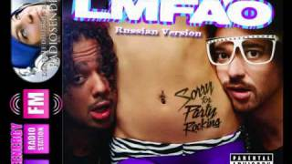 LMFAO - Party Rock  Russian