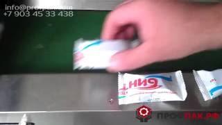 видео оборудование для упаковки товаров