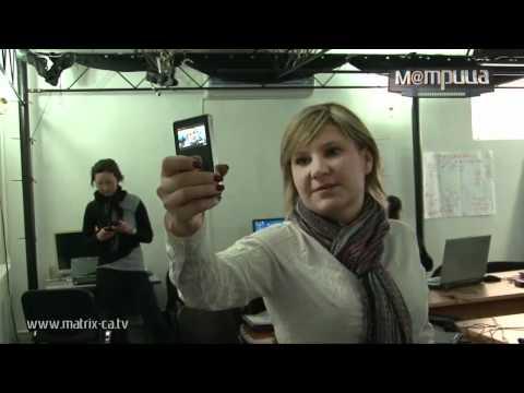 Видео Центр тяжести форум о