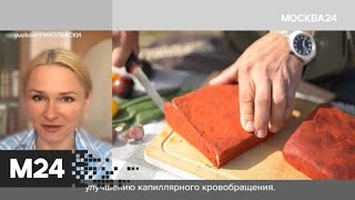 """Городской стандарт"": сало - Москва 24"