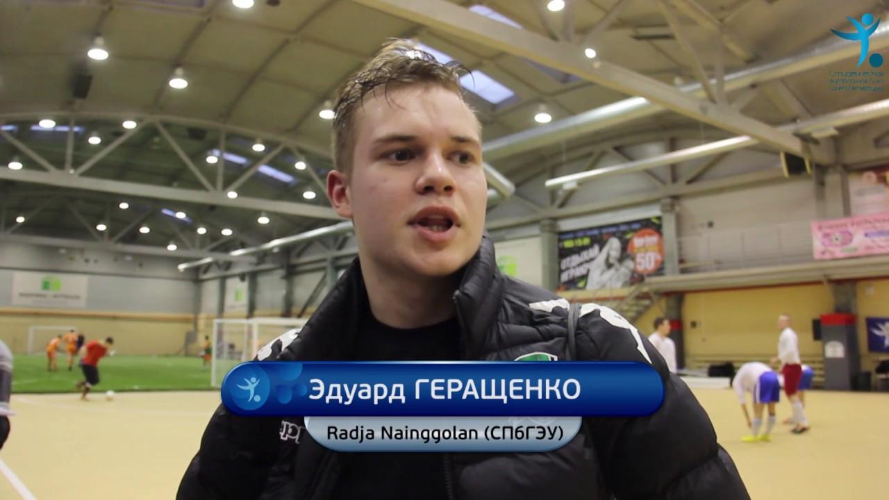 Геращенко знакомства эдик 41
