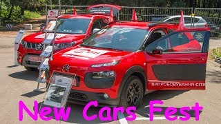 New Cars Fest - выставка новых автомобилей с возможностью тест драйва
