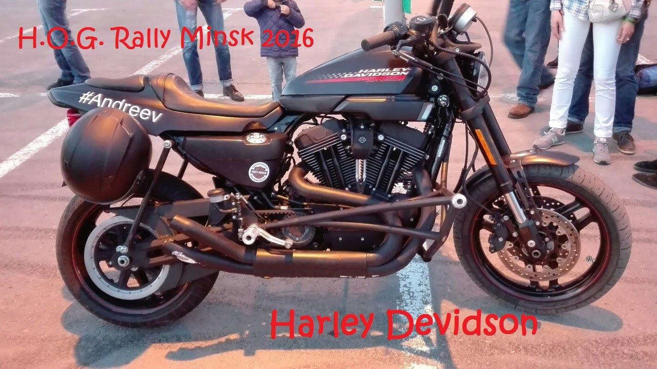 Телефон мотоцикл harley davidson, харлей дэвидсон, цена 110 руб. , купить в минске — deal. By (id#4682507). Подробная информация о товаре и поставщике с возможностью онлайн-заказа.