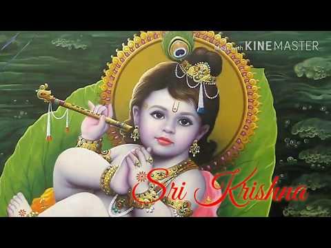 Sri Krishna  Ringtone