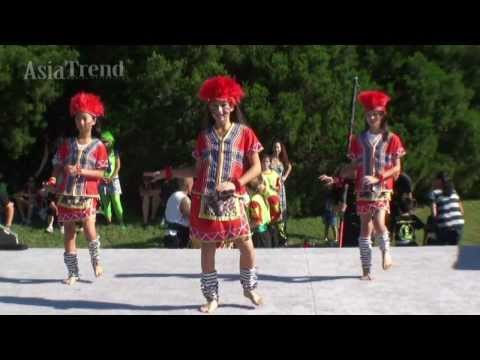 Asian Cultural EXPO 2013 - Chinese Cultural Dance: Aborigines Dance