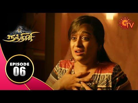 Nandhini - நந்தினி   Episode 06   Sun TV Serial   Hit Tamil Serial