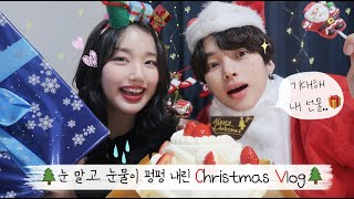 eng)[Korean-Japanese Couple] Our First Christmas Became a Sea of Tears... What did he get me?!