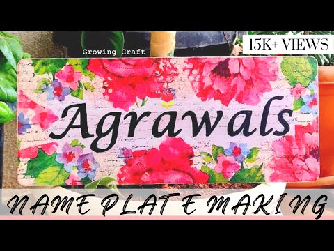 285. Handmade Name Plate*Easy DIY Homemade Name Plate*Making Door Name Plate-DECOUPAGE FOR BEGINNERS