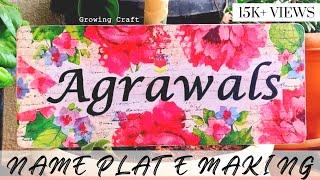 Handmade Name Plate*Easy DIY Homemade Name Plate* Making Door Name Plate - DECOUPAGE FOR BEGINNERS