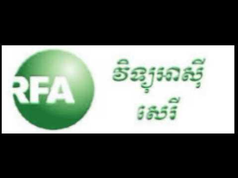 RFA Khmer radio news 09 Feb 2015 pm