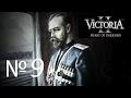 Chronology Mod для Victoria 2