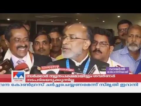 Manorama News TV Live | Malayalam News, Kerala News | Top Headlines