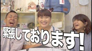 この度の台風や北海道胆振東部地震により 被災された皆様ならびにご家族...