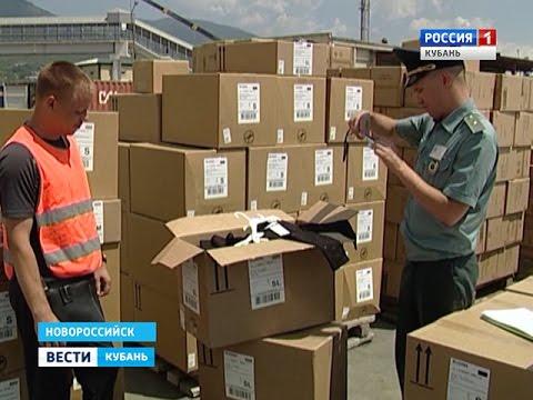 170 лет на страже экономической безопасности России