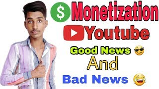YOUTUBE MONETIZATION - Good News And Bad News For Youtuber    Youtube News For New Youtuber 2018