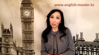Методика обучения английскому языку