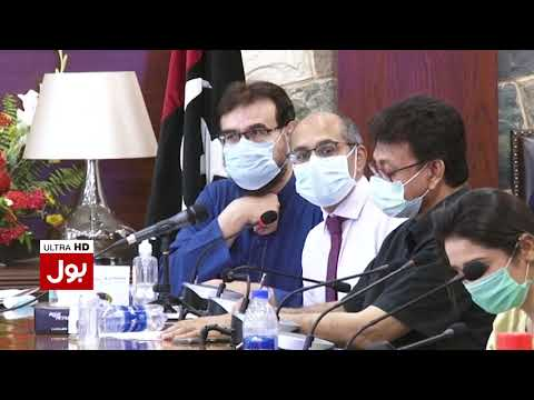 CM Sindh Murad Ali Shah Media Briefing on COVID-19 Situation in Sindh