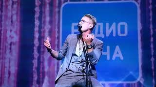 Митя Фомин   Нравишся   Живой звук   Концерт 14 10 2018