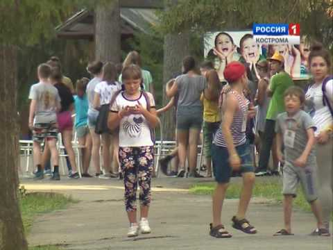 В Костромской области дети, попавшие в трудную жизненную ситуацию, отдыхают в специальном лагере