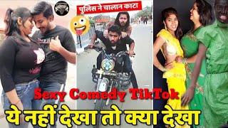 Sexy Love Tiktok   New Trending Tik Tok Funny video   Romantic tik tok video   Tik Tok Video